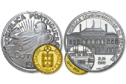 Obverse and reverse of the first bimetallic eccentric coin