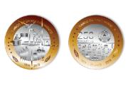 Desenho da moeda comemorativa dos 40 Anos da Independência e da Criação do Banco de Cabo Verde