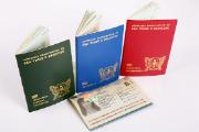 O novo passaporte cumpre as mais recentes recomendações da Organização Internacional da Aviação Civil (ICAO)