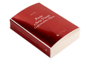 Poesia e Artes Visuais – Confessionalismo e Écfrase, da autoria de Mário Avelar