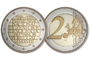 Moeda assinala 250 anos de história ao serviço dos cidadãos, da cultura e da língua portuguesa