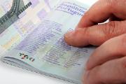 Vinheta em braille no Passaporte Eletrónico Português