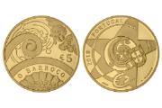 Moeda «O Barroco» (ouro proof)