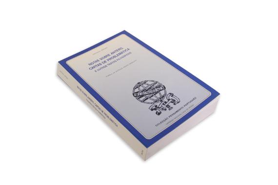 Photo 2 of product Notas Sobre Antero, Cartas de Problemática e Outros Textos Filosóficos
