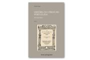Foto do produto História da Literatura Portuguesa (Recapitulação) - Renascença