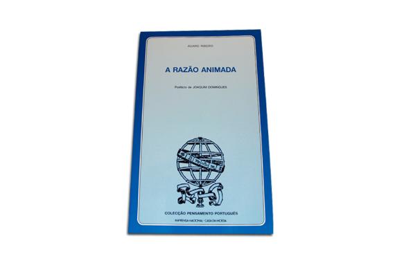 Photo 1 of product A Razão Animada - Sumário de Antropologia