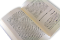 Foto 3 do produto Papéis de Jornal - Crónicas 2003-2010