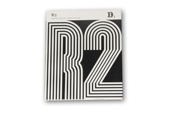 Foto 1 do produto R2 (Nº 1)