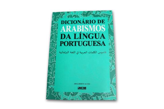 Foto 1 do produto Dicionário de Arabismos da Língua Portuguesa