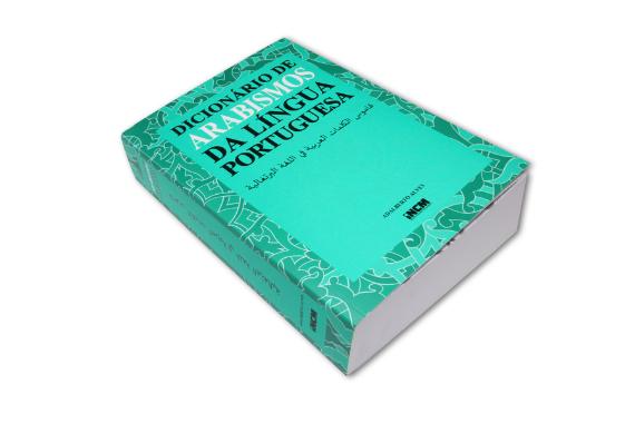 Foto 2 do produto Dicionário de Arabismos da Língua Portuguesa