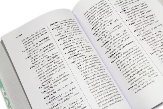 Foto 4 do produto Dicionário de Arabismos da Língua Portuguesa