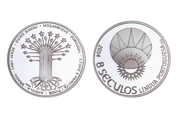 Foto 1 do produto Medalha 8 Séculos da Língua Portuguesa
