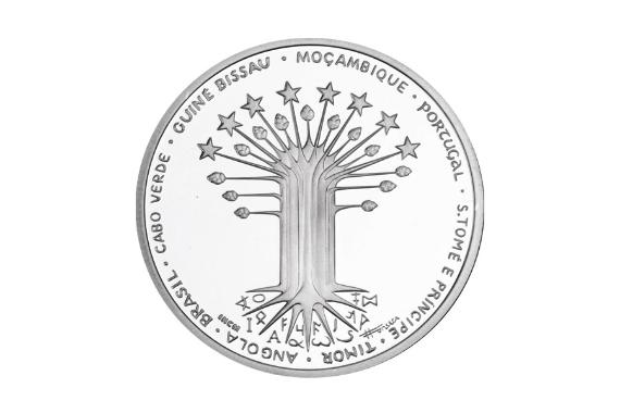 Foto 2 do produto Medalha 8 Séculos da Língua Portuguesa