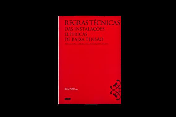 Photo 1 of product Regras Técnicas das Instalações Elétricas de Baixa Tensão - 5.ª edição revista e atualizada