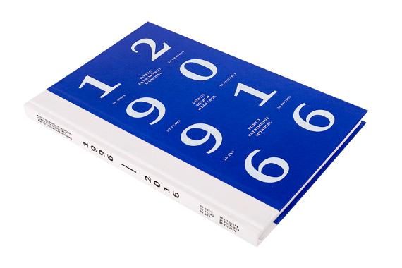 Foto 2 do produto Porto. Património Mundial - 20 anos, 20 imagens