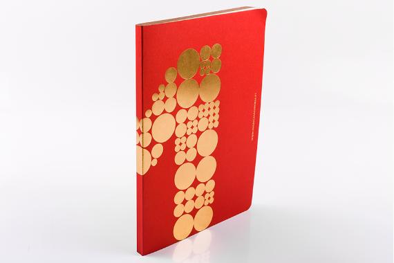 Foto 2 do produto Caderno Vermelho