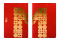 Foto 4 do produto Caderno Vermelho