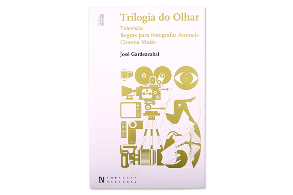 Photo 1 of product A Trilogia do Olhar