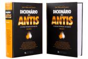 Dicionário Dos Antis A Cultura Portuguesa Em Negativo - Volumes 1 e 2