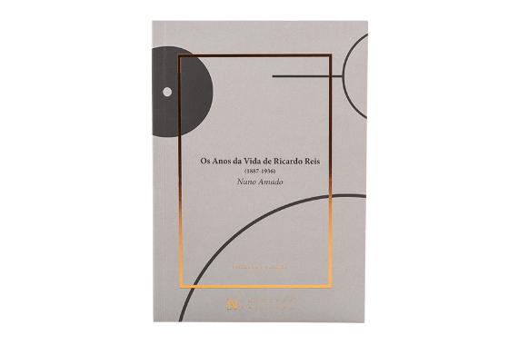 Photo 1 of product Os Anos da Vida de Ricardo Reis