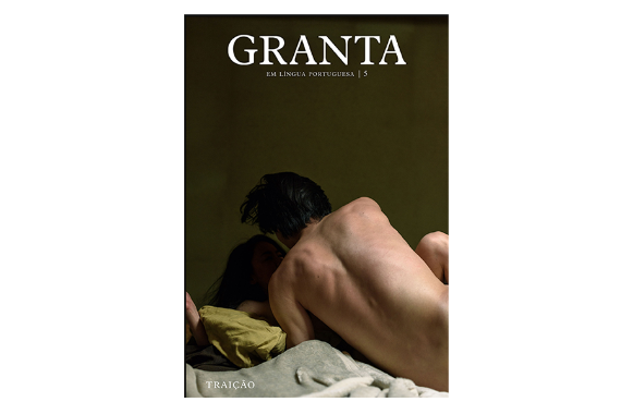 Photo 1 of product Portuguese Language Granta 5