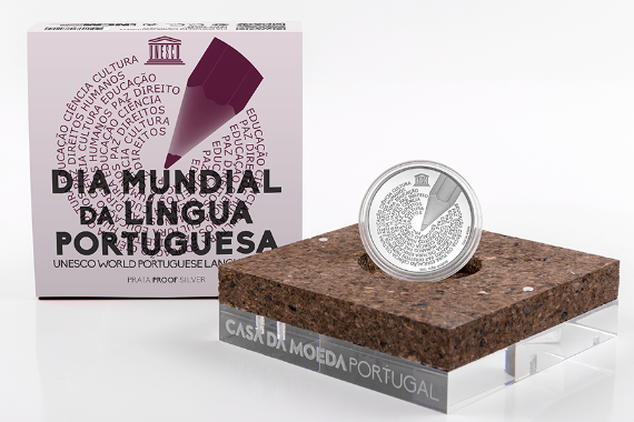 Photo 4 of product UNESCO World Portuguese Language Day