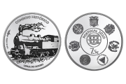 Iberian American Series Historical Trains
