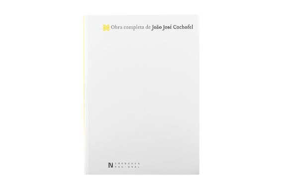 Foto 1 do produto Obra Completa de João José Cochofel